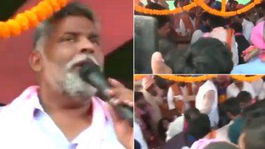 Bihar Assembly Election 2020: प्रचार के दौरान जन अधिकार पार्टी के राष्ट्रीय अध्यक्ष पप्पू यादव का टूटा मंच, देखें VIDEO