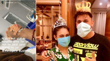 Prince Narula and Yuvika Chaudhary down with Dengue: डेंगू से जूझ रहे प्रिंस-युविका 6 दिन से अस्पताल में हैं भर्ती, कहा- हमारे लिए दुआ करें