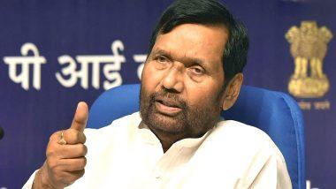 Ram Vilas Paswan Dies at 74: केंद्रीय मंत्री रामविलास पासवान का लंबी बीमारी के बाद निधन, बेटे चिराग ने ट्वीट कर दी जानकारी