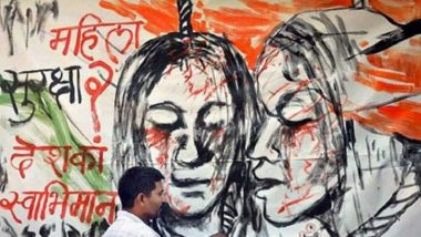 Crimes Against Women: महिलाओं के खिलाफ बढ़ते अपराधो को लेकर गृह मंत्रालय सख्त, राज्यों और केंद्रसाशित प्रदेशों के लिए जारी की एडवाइजरी