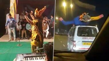 Dussehra 2020 Funny Videos: दशहरा से पहले रावण का मजेदार डांस और एम्बुलेंस की सवारी वाला विडियो हुआ वायरल, आप भी देखकर हंसते-हंसते हो जाएंगे लोटपोट