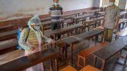 Karnataka: बेंगलुरु के एक बोर्डिंग स्कूल के 60 छात्र कोरोना पॉजिटिव, रविवार को हुआ था जांच