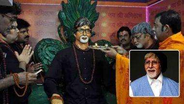 Amitabh Bachchan Birthday Celebration: अमिताभ बच्चन वर्चुअल मीट के जरिए अपने मंदिर पर फैंस से करेंगे मुलाकात