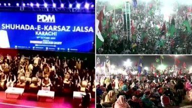 Pakistan: पीएम इमरान खान के लिए खतरे की घंटी, 11 दलों की विपक्ष की रैली में हजारों लोग सड़को पर उतरे
