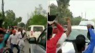 Bihar Assembly Elections 2020: बिहार के भोजपुर में केंद्रीय मंत्री आरके सिंह को दिखाए गए काले झंडे, विरोध में जमकर हुई नारेबाजी- देखें वीडियो