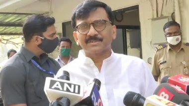 Munger Firing: शिवसेना नेता संजय राउत ने मुंगेर की घटना को बताया हिंदुत्व पर हमला, बिहार के राज्यपाल के साथ ही बीजेपी पर साधा निशाना