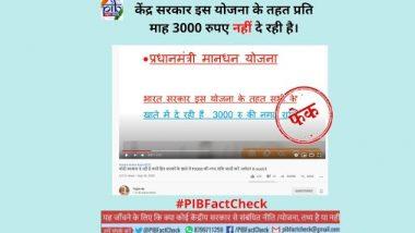 Fact Check: यूट्यूब वीडियो में दावा, केंद्र सरकार प्रधानमंत्री मानधन योजना के तहत सभी के खातों में प्रति माह दे रही है 3000 रुपए की नगद राशि, जानें  फेक खबर की सच्चाई