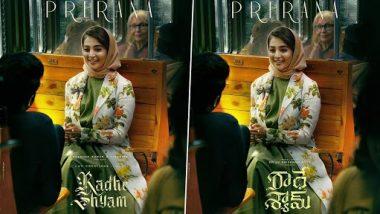 Pooja Hedge Birthday: पूजा हेगड़े के जन्मदिन पर प्रभास ने शेयर किया फिल्म 'राधे श्याम' से उनका फर्स्ट लुक