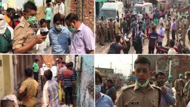 Blast In Agra Firecracker Factory: उत्तर प्रदेश के आगरा में पटाखों के गोदाम में ब्लास्ट, 2 की मौत, 4 घायल
