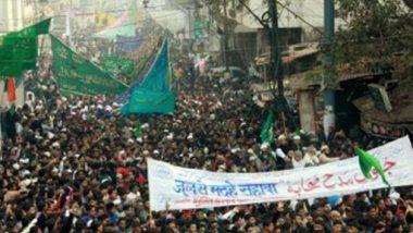 Eid-Milad 2020 Celebrations: कानपुर में ईद-ए-मिलाद-उन-नबी पर जुलूस निकालने की मिलेगी इजाजत? जल्द फैसले की उम्मीद