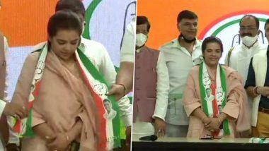 Bihar Elections 2020: LJD प्रमुख शरद यादव की बेटी सुभाषिनी राज राव ने थामा कांग्रेस का हाथ, बिहारीगंज विधानसभा सीट से लड़ सकती हैं चुनाव