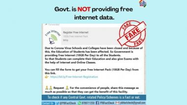 Fact Check: सरकार ऑनलाइन क्लास के लिए सभी छात्रों को मुफ्त इंटरनेट प्रदान कर रही है? जानें वायरल पोस्ट का सच