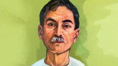 Munshi Premchand's 84th Death Anniversary: समय बदला है हालात और परिस्थितियां नहीं' यही दर्शाती है मुंशी प्रेमचंद्र की कहानियां