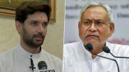 Bihar Elections 2020: चिराग पासवान ने नीतीश कुमार पर फिर साधा निशाना, कहा- वर्तमान मुख्यमंत्री 10 नंवबर के बाद कभी सीएम नहीं बन पाएंगे