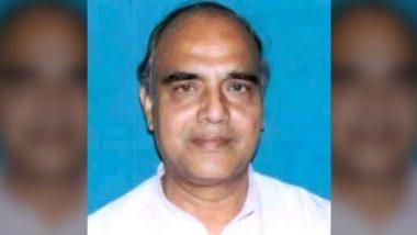 Sarat Kumar Kar Dies: ओडिशा विधानसभा के पूर्व स्पीकर सरत कुमार कर का निधन, कोरोना से थे संक्रमित