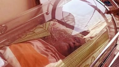 74-Year-Old Man Rescued From Freezer: 74 साल के बुजुर्ग को फ्रीजर में बंद कर कथित तौर पर उनके मरने का इंतजार कर रहा था परिवार, किया गया रेस्क्यू