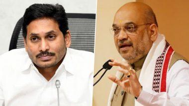 Andhra Pradesh Heavy Rains: आंध्र प्रदेश में भारी बारिश के बाद तबाही, सीएम जगन मोहन रेड्डी ने गृहमंत्री अमित शाह को पत्र लिख मांगी 2,250 करोड़ रुपये की आर्थिक मदद