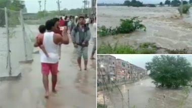 Telangana: हैदराबाद में भारी बारिश, कई इलाकों में जलभराव की स्तिथि, देखें वीडियो