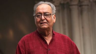 Bengali actor Soumitra Chattopadhyay tested positive for Covid-19: बांग्ला अभिनेता सौमित्र चटर्जी कोरोना पॉजिटिव