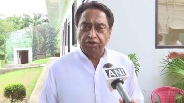 मध्यप्रदेश: कांग्रेस नेता कमलनाथ ने CM शिवराज सिंह चौहान पर कसा तंज, कहा- जो व्यक्ति अपने क्षेत्र का विकास न कर पाया वो प्रदेश की तस्वीर क्या बदलेगा