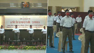Vijayadashami 2020: कोरोना के मद्देनजर RSS चीफ मोहन भागवत इस साल विजयादशमी पर ऑनलाइन लोगों को करेंगे संबोधित