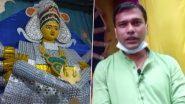Assam: आर्टिस्ट ने 40 हजार एक्सपायर्ड दवाओं से बनायी मां दुर्गा की मूर्ति, देखें तस्वीरें