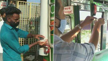 Kerala: कोझीकोड में कोविड-19 के मद्देनजर प्राइवेट बसों के पीछे हैंडवाश की बोतल और पानी की टंकी लगाई गई