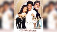 Mohabbatein turns 20: 'मोहब्बतें' के 20 साल होने पर अमिताभ बच्चन ने किया याद