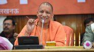 उत्तर प्रदेश: सीएम योगी आदित्यनाथ का ऐलान-देंगे UP के 3.42 लाख लाभार्थियों को ये खास सौगात