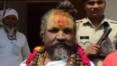 Complaint filed against Computer Baba: इंदौर में कंप्यूटर बाबा के खिलाफ एक और मामला दर्ज
