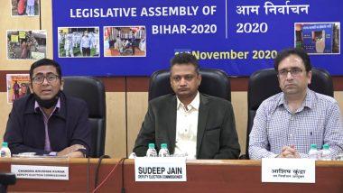 Bihar Assembly Elections Results 2020: चुनाव आयोग ने फिर कहा- ईवीएम से छेड़छाड़ नहीं की जा सकती, मतगणना पूरी तरह से सही है