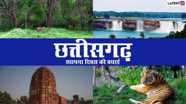Chhattisgarh Foundation Day Wishes 2020: छत्तीसगढ़ स्थापना दिवस पर ये WhatsApp Status, Facebook Greetings, GIF Images, Photo Wishes, Quotes, Wallpapers, भेजकर दें शुभकामनाएं