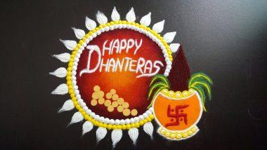 Dhanteras 2020 Special Rangoli Designs: धनतेरस के इस शुभ पर्व पर देवी लक्ष्मी के आगमन के लिए बनाएं रंगोली, देखें आसान, सुंदर और आकर्षक डिजाइन्स (Watch Videos)