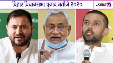 Bihar Exit Polls 2020: बिहार की सत्ता के लिए NDA और महागठबंधन में कड़ा मुकाबला, नीतीश कुमार पर भारी पड़ेंगे तेजस्वी यादव- चिराग पासवान का ऐसा होगा हाल
