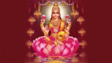 Friday Laxmi Poojan:  इस शुक्रवार को माता लक्ष्मी का शास्त्रोक्त विधि से करें पूजन! मिलता लक्ष्मीजी का अक्षय आशीर्वाद! दूर होती है दरिद्रता!