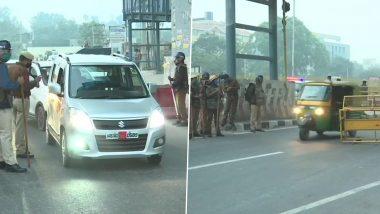 Delhi Chalo March: दिल्ली में आज किसानों का आंदोलन, बॉर्डर सील- इन रूट्स पर नहीं मिलेगी मेट्रो सर्विस