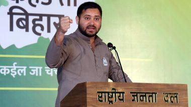 Bihar: तेजस्वी ने मंत्री रामसूरत पर लगाया आरोप कहा - मंत्री रामसूरत बोल रहे झूठ, उनकी ही स्कूल से बरामद हुई शराब