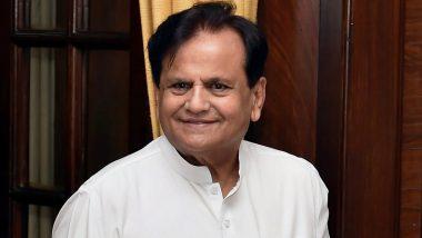 Ahmed Patel Dies at 71: वरिष्ठ कांग्रेस नेता अहमद पटेल का निधन, PM मोदी, सोनिया गांधी ने जताया शोक
