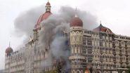 26/11 Anniversary: गोलियों की तड़तड़ाहट से दहल उठी थी मायानगरी मुंबई, 60 घंटों तक चला था मौत का खौफनाक तांडव