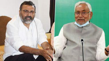 Nishikant Dubey on Liquor ban in Bihar: शराबबंदी को लेकर बीजेपी सांसद निशिकांत दुबे ने नीतीश कुमार से की कानून में संशोधन की अपील, कहा-एक्साइज भ्रष्टाचार को बढ़ावा दिया जा रहा है