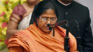 केन्द्रीय मंत्री साध्वी निरंजन ज्योति को कोरोना, हैलट के बाद एम्स में भर्ती