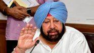 आज केंद्रीय गृहमंत्री अमित शाह से मुलाकात करेंगे पंजाब के सीएम अमरिंदर सिंह