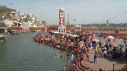 Uttarakhand: कार्तिक पूर्णिमा के मौके पर इस साल हरिद्वार में गंगा स्नान नहीं कर पाएंगे श्रद्धालु, ये है वजह