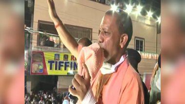 Uttar Pradesh: उत्तर प्रदेश के विकास को लेकर सीएम योगी ने कहा- प्रदेश में रोजाना 2 किलोमीटर हाईवे का हो रहा निर्माण