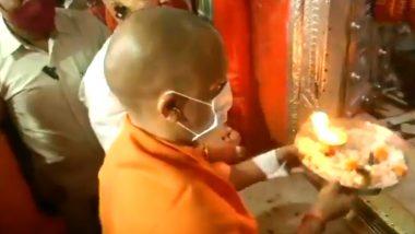 Diwali 2020: सीएम योगी आदित्यनाथ ने दिवाली के शुभअवसर पर हनुमानगढ़ी मंदिर में की पूजा आरती, देखें वीडियो