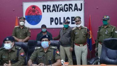 Uttar Pradesh: प्रयागराज में रात के अंधेरे में निकलता था साइको किलर, अकेले देखकर वो सिर्फ मर्डर करने की सोचता था