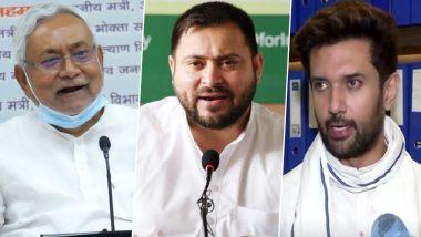 Bihar Assembly Election 2020 Exit Polls Result:  ABP न्यूज एग्जिट पोल के अनुसार दोनों गठबंधन में कांटे की टक्कर, जानें किसे मिलेगी कितनी सीट