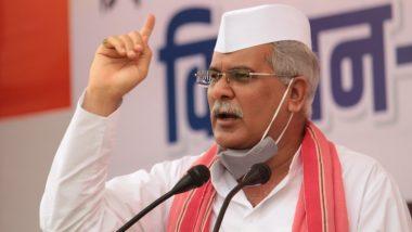 Chhattisgarh: मुख्यमंत्री भूपेश बघेल ने की बड़ी घोषणा- गरीब परिवारों को जुलाई से नवम्बर तक मिलेंगे निःशुल्क चावल