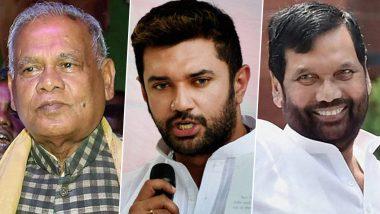 LJP नेता राम विलास पासवान की मौत की करो जांच, हिंदुस्तानी आवाम मोर्चा का पीएम मोदी को पत्र, चिराग पासवान पर भी खड़े किए सवाल