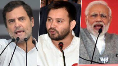 Bihar Assembly Election 2020: बिहार में अंतिम चरण का मतदान जारी, कांग्रेस का दावा-हर बिहारी ने ठाना बिहार में बदलाव लायेंगे, महागठबंधन सरकार बनायेंगें